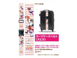 "預訂 3月 日版Sakutan Uma Musume Pretty Derby"" Suitcase Belt Spika"