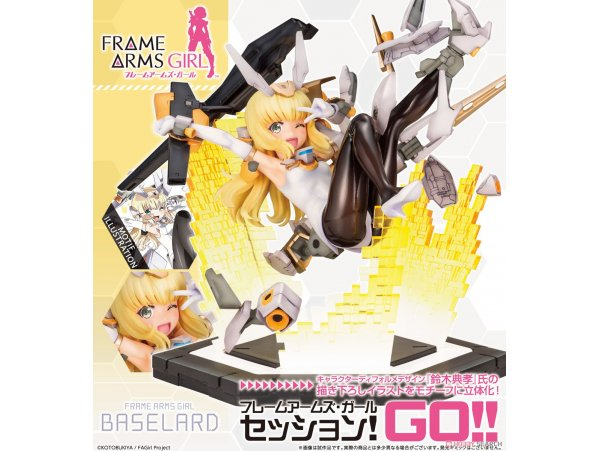 預訂 5月 日版  Kotobukiya Frame Arms Girl 兔娘 Baselard -SESSION GO!!- PVC Figure