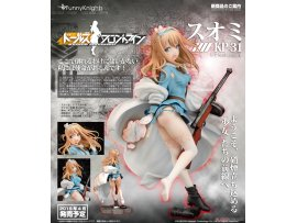 日版 FunnyKnights  少女前線 Girls' Frontline Suomi KP-31 1/7 Figure