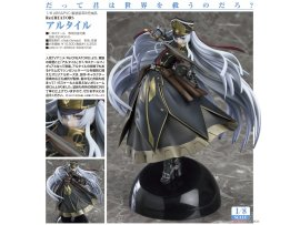 預訂 6月 日版   Good Smile 阿爾泰爾 Re:CREATORS - Altair 1/8 PVC Figure