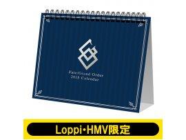 hmv Fate 日歷Desktop calendar in 2018 (beginning in April) Fate / Grand Order 【Loppi · HMV only】