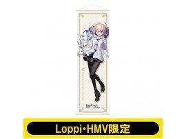 hmv 瑪修 等身大掛毯 Life-size tapestry (A) Fate / Grand Order 【Loppi · HMV only】