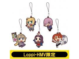 hmv Fate 扣5種Rubber strap 5 types set Fate / Grand Order 【Loppi · HMV only】