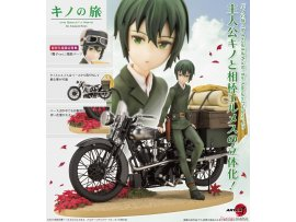 預訂 10月   Kotobukiya 奇諾之旅 ARTFX J - Kino no Tabi -the Beautiful World- the Animated Series: Kino w/First Press Bonus Bundled Edition 1/10 PVC Figure