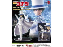 預訂 10月 Kotobukiya 名探偵柯南 怪盗基德 ARTFX J Detective Conan - Phantom Thief Kid  PVC Figure