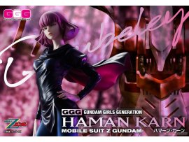 MegaHouse Gundam Girls Generation 機動戰士Z 高達 哈曼·坎恩 1/8 PVC Figure