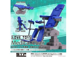 預訂 8月 STP SkyTube Love Toys Vol.7 Medical Chair 醫療椅 Unassembled Kit