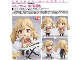 10月 Good Smile Nendoroid 749 BanG Dream Arisa Ichigaya 市谷有咲 Pre order