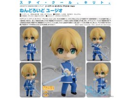 預訂 10月 日版 Good Smile Sword Art Online Nendoroid 1126 Eugeo 尤吉歐