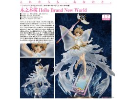 預訂 8月 Good Smile Company 木之本櫻 小櫻 Sakura Kinomoto : Hello Brand New World PVC Figure