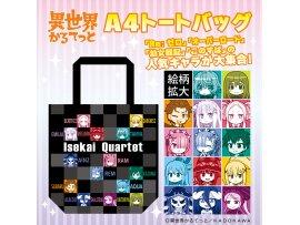 """預訂 6月 ST ONE """"Isekai Quartet"""" 異世界かるてっと A4 Tote Bag 袋"""