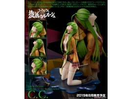 Union Creative Code Geass : 復活的魯魯修  C.C. PVC Figure