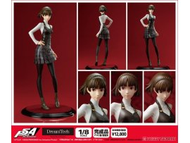 WAVE DreamTech Persona 5 新島真 1/8 PVC Figure