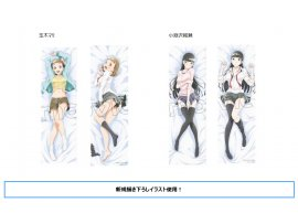 "預訂 6月 日版  Movic  宇宙よりも遠い場所 抱き枕カバー A Place Further Than The Universe"" Dakimakura Cover"