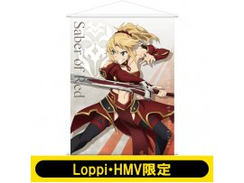 hmv 掛毯 小莫 Tapestry (Red Saber) Fate / Apocrypha 【Loppi · HMV Limited】