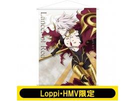 hmv 掛毯  迦爾納 Tapestry (Red Lancer) Fate / Apocrypha 【Loppi · HMV Limited】