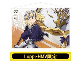 hmv 掛毯  貞德 Tapestry (ruler) Fate / Apocrypha 【Loppi · HMV only】