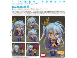 Good Smile 遊戲人生  653黏土人 白 [Bonus] Nendoroid - No Game No Life: Shiro