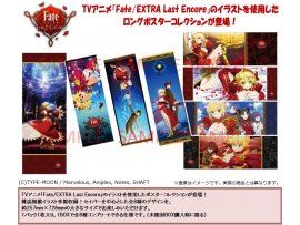 "預訂 6月 KADOKAWA Fate/EXTRA Last Encore ロングポスターコレクション ""Fate/EXTRA Last Encore"" Long Poster Collection"