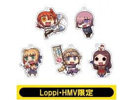 hmv Fate 扣5種Fate / Grand Order 5 types of straps 【Loppi · HMV only】