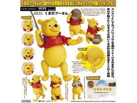 預訂 10月 日版 Kaiyodo  小熊維尼 Figure Complex Movie Revo Series No.011 Winnie the Pooh