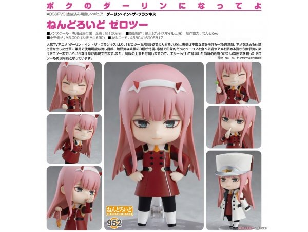 Good Smile 952黏土人 02  Nendoroid DARLING in the FRANXX Zero Two