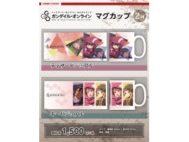 "日版  Hobby Stock ""刀劍神域外傳 杯Sword Art Online Alternative Gun Gale Online"" Mug"