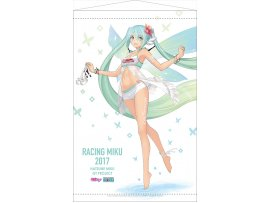 日版   Gift 初音ミク レーシングVer.2017 タペストリー タイ応援Ver. 2Hatsune Miku Racing Ver.2017 Wall Scroll Thai Support Ver. 2