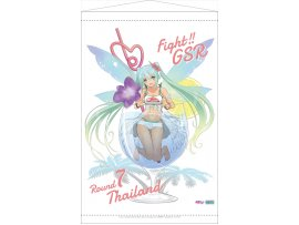 日版   Gift 初音ミク レーシングVer.2017 タペストリー タイ応援Ver.1 Gift Hatsune Miku Racing Ver.2017 Wall Scroll Thai Support Ver. 1