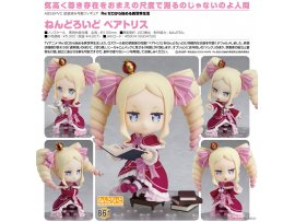 Good Smile 861 黏土人 碧翠絲 Re:從零開始的異世界生活 Nendoroid - Re:ZERO -Starting Life in Another World-: Beatrice