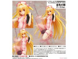 日版 Alter  To Love-Ru Darkness - 金色の闇  Golden Darkness Nurse Ver. 1/7 PVC Figure