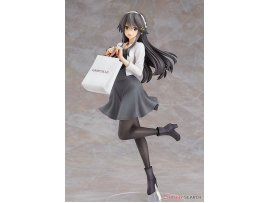 預訂 6月 日版 Good Smile 榛名 購物mode  Kantai Collection -Kan Colle- Haruna Shopping Mode 1/8 PVC Figure