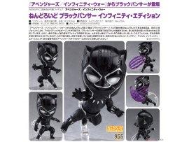 預訂 12月 日版 Good Smile 955黏土人 黑豹 Infinity Edition Nendoroid Avengers: Infinity War Black Panther Infinity Edition