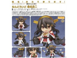 日版 Good Smile Company 艦隊Collection 880 黏土人 榛名改二 Nendoroid - Kantai Collection -Kan Colle- Haruna Kai-II