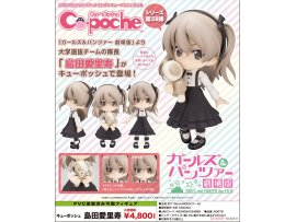 Kotobukiya  劇場版 島田愛里寿 可動 Cu-poche - Girls und Panzer the Movie: Alice Shimada Posable Figure