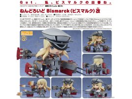 預訂 10月 Good Smile 艦隊Collection 922黏土人 俾斯麥 改 Nendoroid - Kantai Collection -Kan Colle-: Bismarck Kai