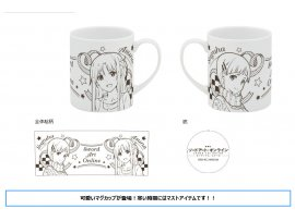 "KADOKAWA  劇場版 刀劍神域 明日奈&直葉 杯 ""Sword Art Online The Movie -Ordinal Scale-"" Mug Asuna & Suguha"