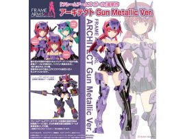 日版 Kotobukiya 機甲少女 Frame Arms Girl - Architect Gun Metallic Ver. Plastic Model