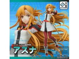 預訂 3月 Kaitendo 刀劍神域 - 亞絲娜 結城明日奈 Sword Art Online the Movie: Ordinal Scale Asuna 1/7  Figure