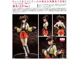 預訂 1月 日版 Aspire 甲鐵城的卡巴內里 無名 (七夕Ver.) Kabaneri  of the Iron Fortress Mumei (Tanabata Ver.) 1/7 PVC Figure