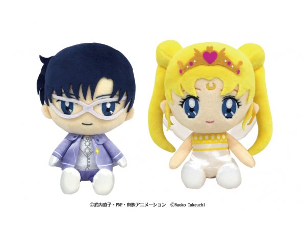 "日版 Bandai 美少女戰士 月野兔 燕尾服蒙面俠 公仔 Sailor Moon"" Nuimas Plush Pair Set Neo Queen Serenity & King Endymion"