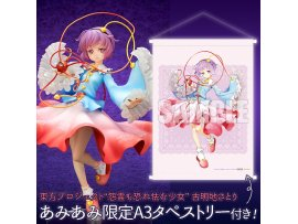 "預訂 4月 日版  ques Q 古明地覺 Touhou Project ""The Girl Even Vindictive Spirits Fear"" Satori Komeiji 1/8 PVC Figure"