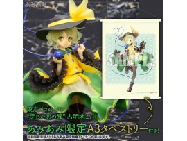 "預訂 3月 日版  ques Q 古明地戀 Touhou Project ""The Closed Eye of Love"" Koishi Komeiji 1/8 PVC Figure"
