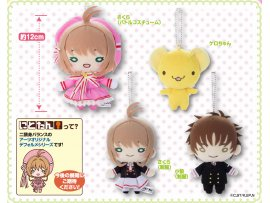 "預訂 6月   Takaratomy Arts 庫洛魔法使 木之本櫻 公仔Resale Nitotan ""Cardcaptor Sakura: Clear Card Arc"" Plush with Ball Chain"