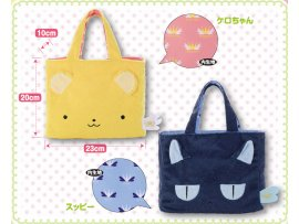 "預訂 6月 Takaratomy Arts 庫洛魔法使 木之本櫻 袋 Resale ""Cardcaptor Sakura: Clear Card Arc"" Chibi Tote Bag"