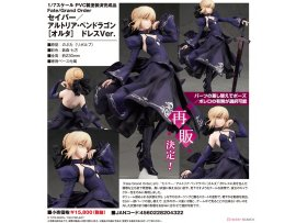 預訂 6月  Alter  黑SABER Fate/Grand Order - Saber/Altria Pendragon [Alter] Dress Ver. 1/7 Complete Figure