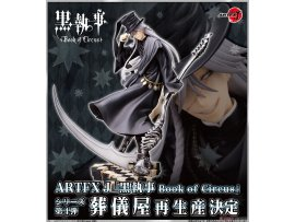 Kotobukiya 黑執事 ARTFX J - Black Butler: Book of Circus: Undertaker 1/8 Complete Figure
