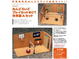 10月 日版  Phat  黏土人場景系列#07 體育館A Nendoroid Play Set #07 Gymnasium A Set