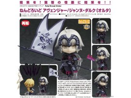 預訂 2月 Good Smile  766黏土人 Avenger/貞德 Nendoroid - Fate/Grand Order: Avenger/Jeanne d'Arc [Alter]