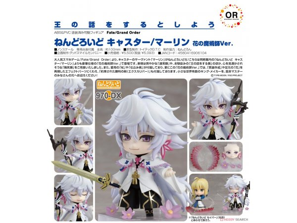 Good Smile 970-DX黏土人 Caster/梅林 花之魔術師Ver. Nendoroid Fate/Grand Order Caster / Merlin Magus of Flowers Ver.
